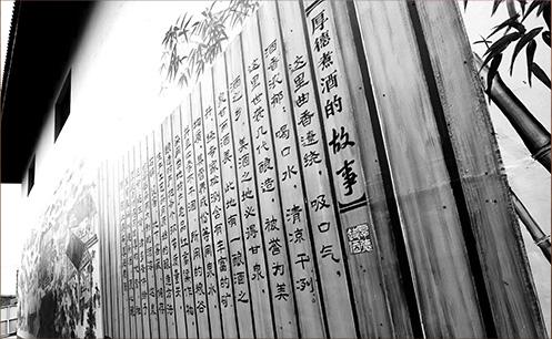 辽宁开元ky棋牌7818酒业有限公司