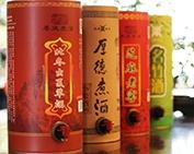 """厚德煮酒与您共庆""""八一""""建军节"""