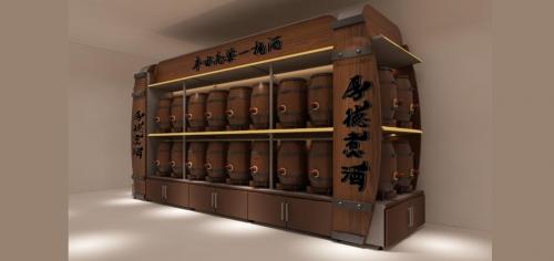 厚德煮酒----新春贺词