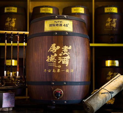 封坛老酒48