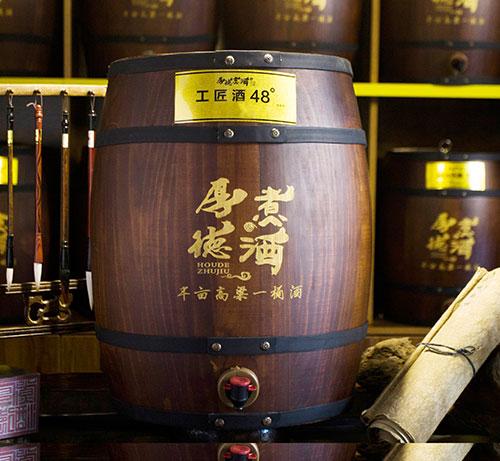 工匠酒48