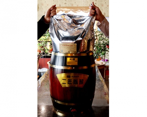 25L橡木桶