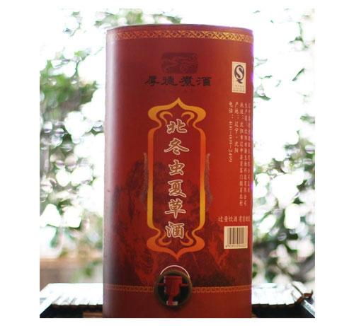 北冬虫夏草酒
