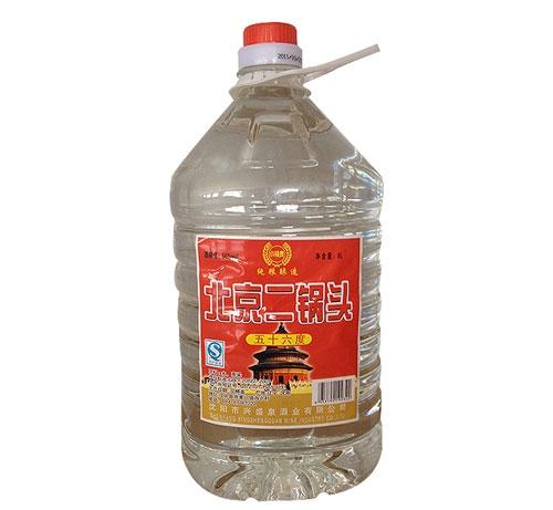 辽宁开元ky棋牌7818煮酒酒业有限公司