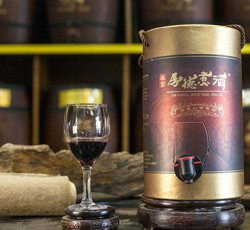 窖藏山葡萄酒
